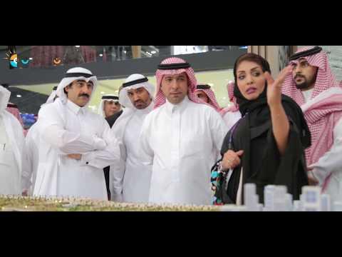 معرض ريستاتكس الرياض العقاري 2018
