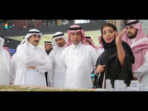 Riyadh Resatex Expo & Forum 2018