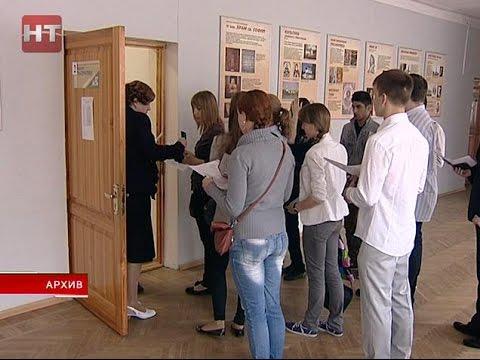 Департамент образования и молодёжной политики Новгородской области подвел итоги досрочного периода сдачи ЕГЭ