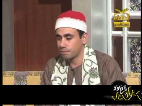 غلوش الجديد – القارئ عبد الناصر حرك