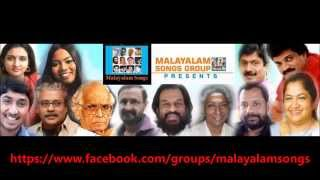 Malayalam Songs YouTube video