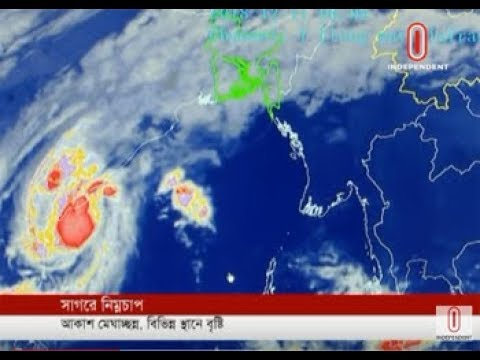 Light cold wave for cyclone (18-12-2018) Courtesy: Independent TV