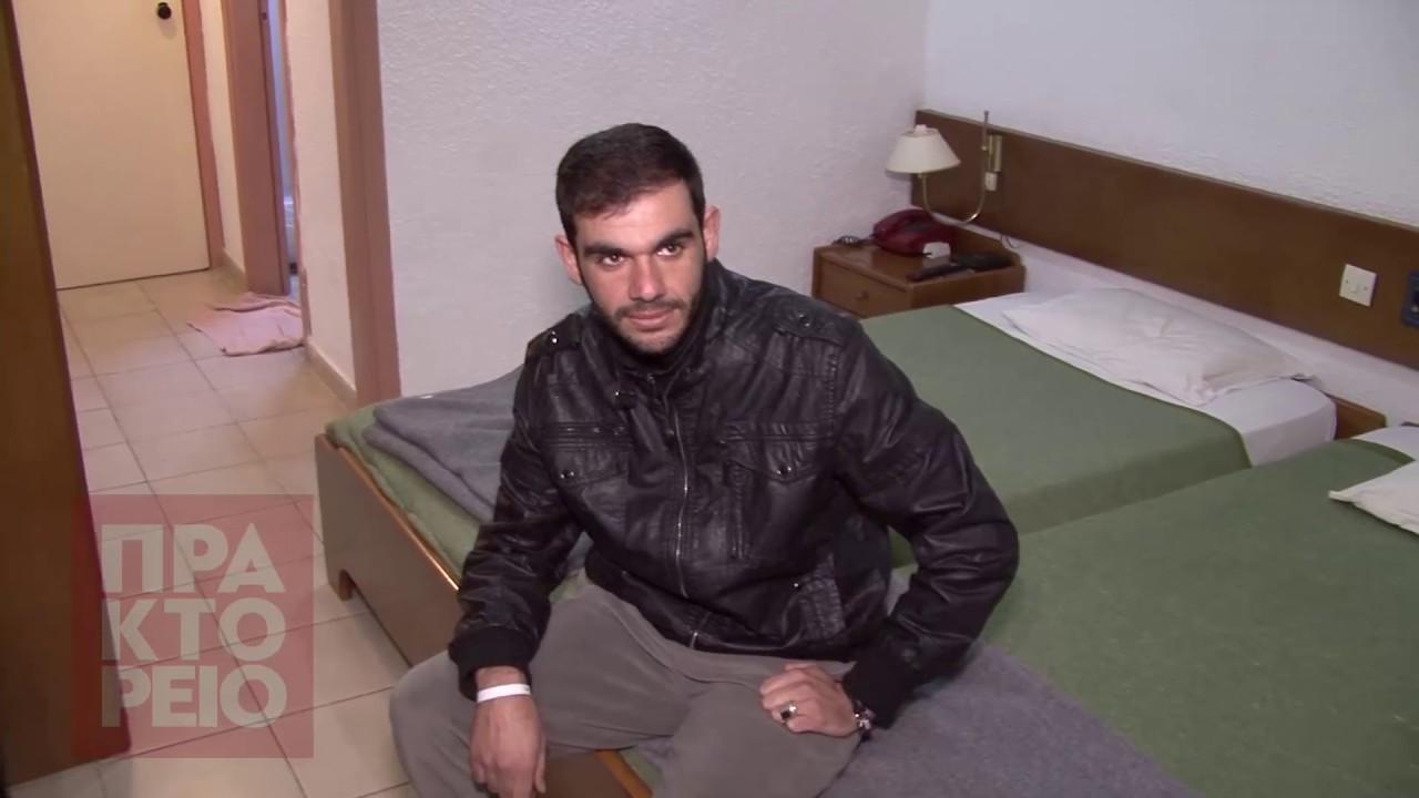 Οι πρώτοι πρόσφυγες σε ξενοδοχεία στη Χαλκιδική