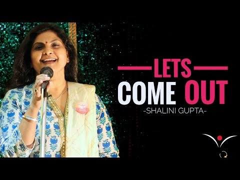 Video 'Lets Come Out