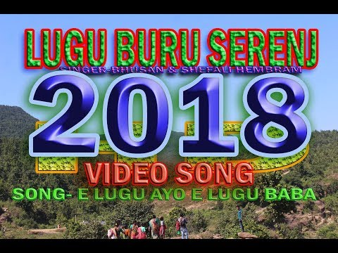 Video LUGU BURU VIDEO SONG 2018 HD VIDEO , E LUGU AYO download in MP3, 3GP, MP4, WEBM, AVI, FLV January 2017