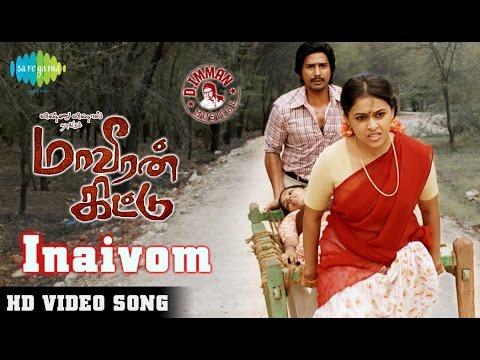 Inaivom Song Video HD - Maaveeran Kittu - Vishnu, Sri Divya