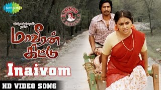Inaivom Song Video HD - Maaveeran Kittu - Vishnu, Sri Divya