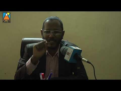 ارائهم حول الاتفاقية... د. محمد علي الجزولي... رئيس لجنة ادارة الازمة بالتنسيقية الوطنية.
