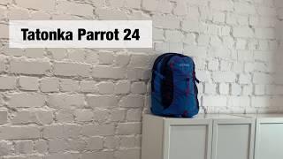 Спортивный городской рюкзак с отделением для ноутбука Tatonka Parrot 24 Women