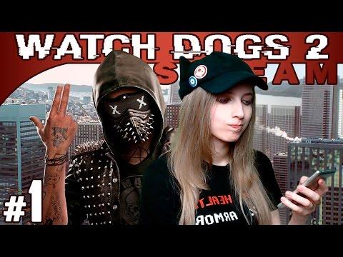 Мира vs Watch Dogs 2 #1  [СТРИМ, прохождение, первый взгляд]