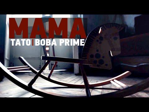 Фото Тато ft. Вова Prime - Мама