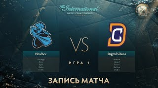 Newbee vs Digital Chaos, The International 2017, Групповой Этап, Игра 1