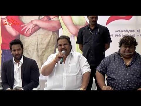 Errabus Movie Press Meet  Dasari Narayana Rao Manchu Vishnu Catherine Tresa