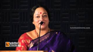 Nalini at Hogenakkal Movie Audio Launch