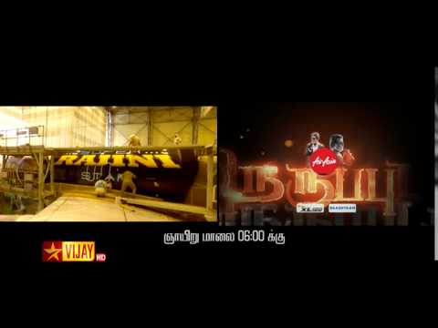 Kabali-special--Promo-3