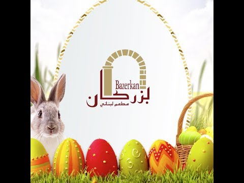Easter lunch at Bazerkan Restaurant - Capitol Hotel, 1 April 2018