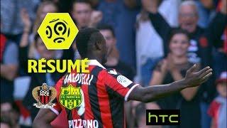 Video OGC Nice - FC Nantes (4-1)  - Résumé - (OGCN - FCN) / 2016-17 MP3, 3GP, MP4, WEBM, AVI, FLV Juni 2017