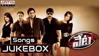 Veta Telugu Movie || Full Songs Jukebox || Tarun, Srikanth, Jasmin Bhasin, Madhurima