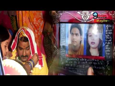 Video पवन सिंह की दुसरी शादी का सच्च आया सामने | Behind Pawan Singh's Second Marriage download in MP3, 3GP, MP4, WEBM, AVI, FLV January 2017