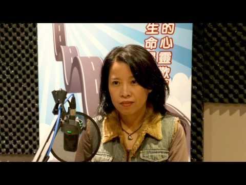 電台節目 葉雯 (一個助養母親的故事) (1/11/2015多倫多播放)