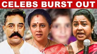 Video Celebrities Burst Out on Asifa Murder Case | Justice for Asifa MP3, 3GP, MP4, WEBM, AVI, FLV April 2018