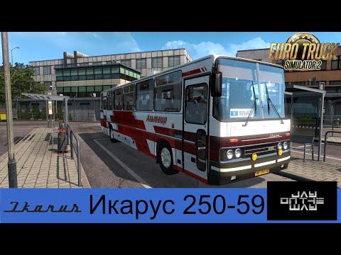 Ikarus 250-59 + passengers v06.04.20 1.36