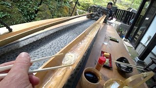 Download Lagu Flowing Japanese 🇯🇵 Bamboo Noodles 🍜 Nagashi Somen with EricSurf6 Mp3