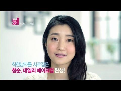 韓國女孩-化妝技巧(清純Vs美艷)-女生必看@@