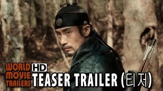Nonton                    1                     Empire Of Lust Teaser Trailer  2015  Hd Film Subtitle Indonesia Streaming Movie Download