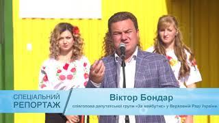 Спецрепортаж. Об'єдналися заради майбутнього держави та кожного українця