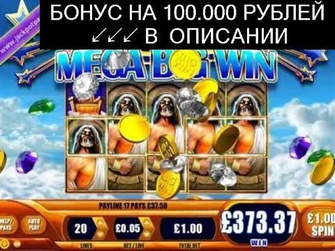 Игровой автомат столбик 777 играть бесплатно без регистрации вулкан
