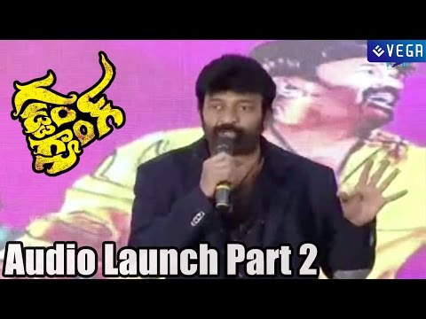 Gaddam Gang Movie -  Audio Launch Part 2 - Dr. Rajasekhar, Anjali Lavania - Latest Telugu Movie 2014