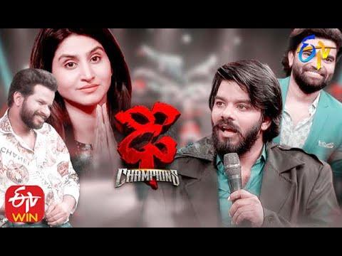 Dhee Champions | 12th August 2020 | Full Episode | ETV Telugu