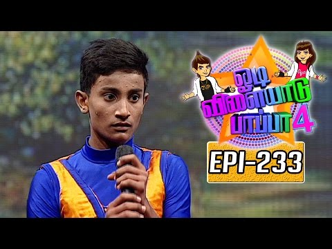 Odi-Vilayadu-Pappa-Season-4-Epi-233-Vishal-Dance-Show-08-07-2016