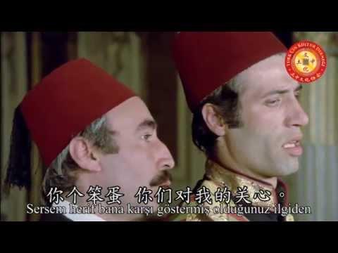 Tosun Paşayı Çince İzlediniz mi?