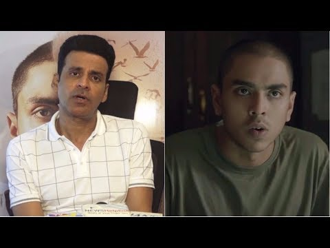 Manoj Bajpayee Talks About RUKH Film Lead Role -Adarsh Gourav
