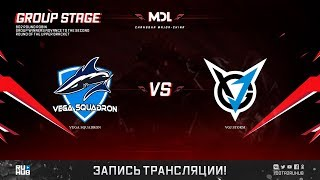 Vega Squadron vs VGJ.Storm, MDL Changsha Major, game 1 [Mortalles]