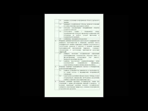 Изменения в ЕГЭ по географии в соответствии с ФГОС