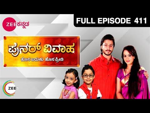 Punar Vivaha - Episode 411 - October 30  2014 31 October 2014 02 AM
