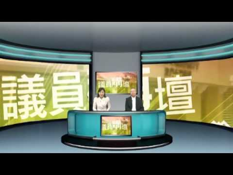 """十九集""""粵澳合作,實現多元化發展 ..."""