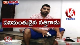 Video Bithiri Sathi On Women Facing Mental Health Problems Due To Heavy Work Stress | Teenmaar News MP3, 3GP, MP4, WEBM, AVI, FLV Maret 2019