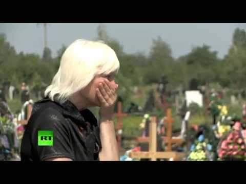 Атака на Луганск