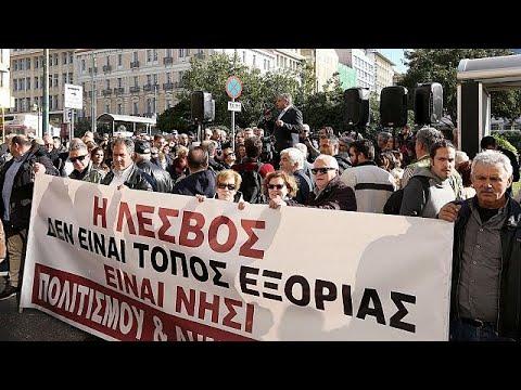 Διαδήλωση στην Αθήνα: «Να μην γίνουν τα νησιά μας φυλακές»