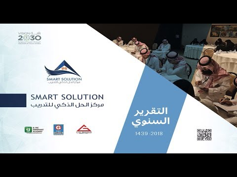 Smart Solution Corporate Training Report 2018