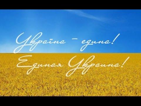 День Української Мови та Писемності у школі №8