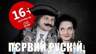 16+ із Аркадієм Бабченко