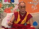 Check this video out -- The Dalai Lama - Capitalism, Socialism, and Income Inequality http://t.co/QgEnlCA via @youtube