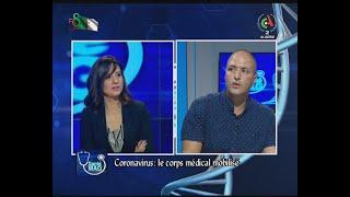 Coronovirus : Le corps soignant mobilisé | Santé Mag