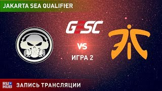 Execration vs Fnatic, GESC SEA, game 2 [Lex, Smile]