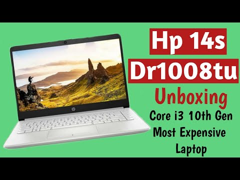 HP 14s-dr1008tu Core i3 10th Gen.14-inch FHD Laptop Unboxing(i3-1005G1/8GB/512GB SSD/Win10/MS Office